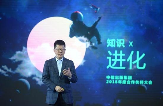 北大网红教授薛兆丰离职 网络卖课曾赚2000万做教授不如做网红?