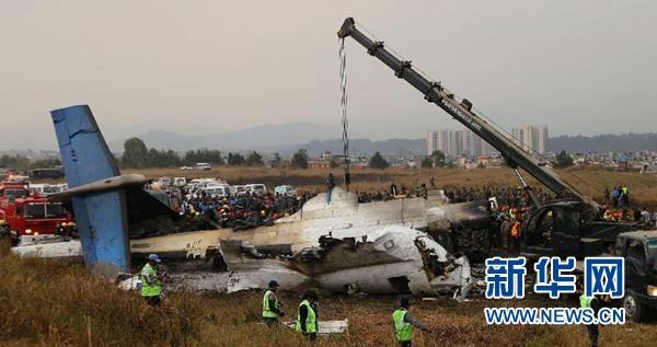 尼泊尔首都客机失事现场直击