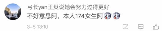 什么!!福州平均身高男170 女160?知道真相的我眼泪掉了下来…