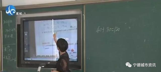 宁德蕉城区的乡村教师均有这么多的生活补助
