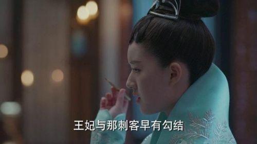 凤囚凰马雪云选择装疯卖傻,容止说自己心里只有权利没有爱