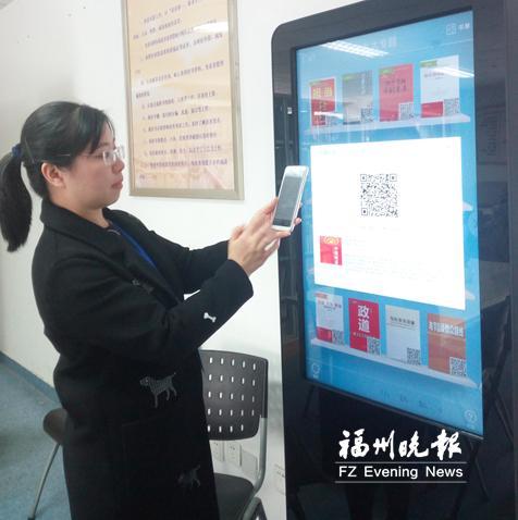 福州台江区图书馆各分馆配上电子书借阅机 扫码就可阅读
