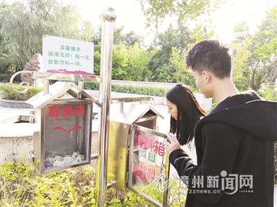 """漳州职业技术学院诚信取料喂鱼成校园""""一道风景"""""""