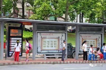 2018三明公交路线最新出炉,不想坐错站的速看!