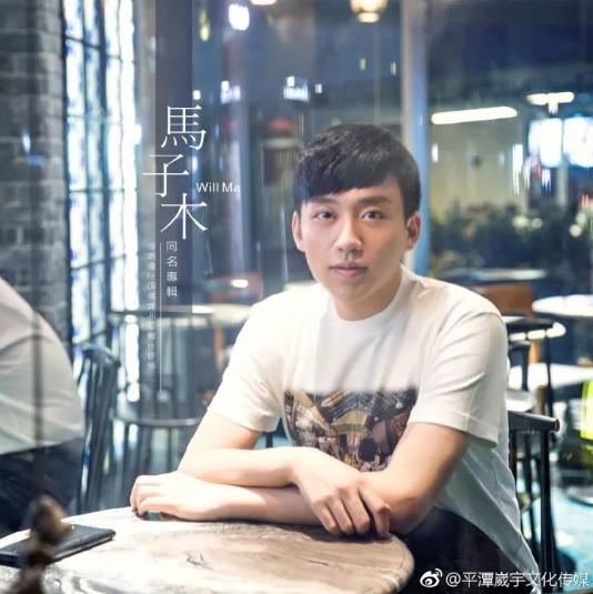 这首写平潭的歌,在台湾火了,网易云音乐评论也超千条