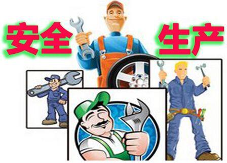 宁德市安监局督导组到柘荣县开展安全生产工作督导