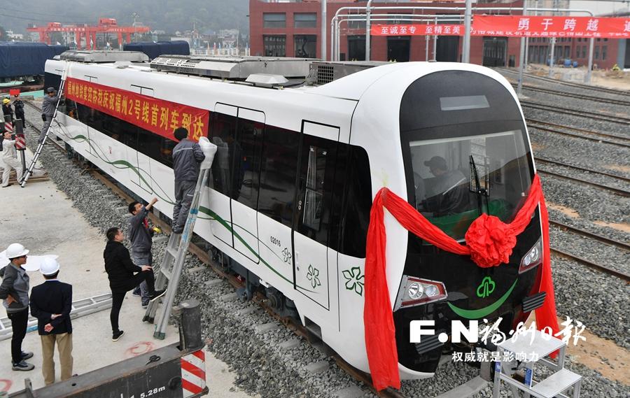 """福州地铁2号线迎来首列车 车头似笑脸主打""""榕城绿"""""""
