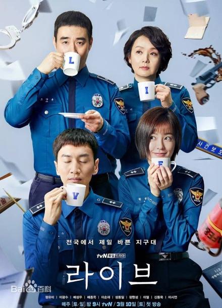 韩剧live明虎警长结局死了吗 电视剧每周几播出在哪里看?