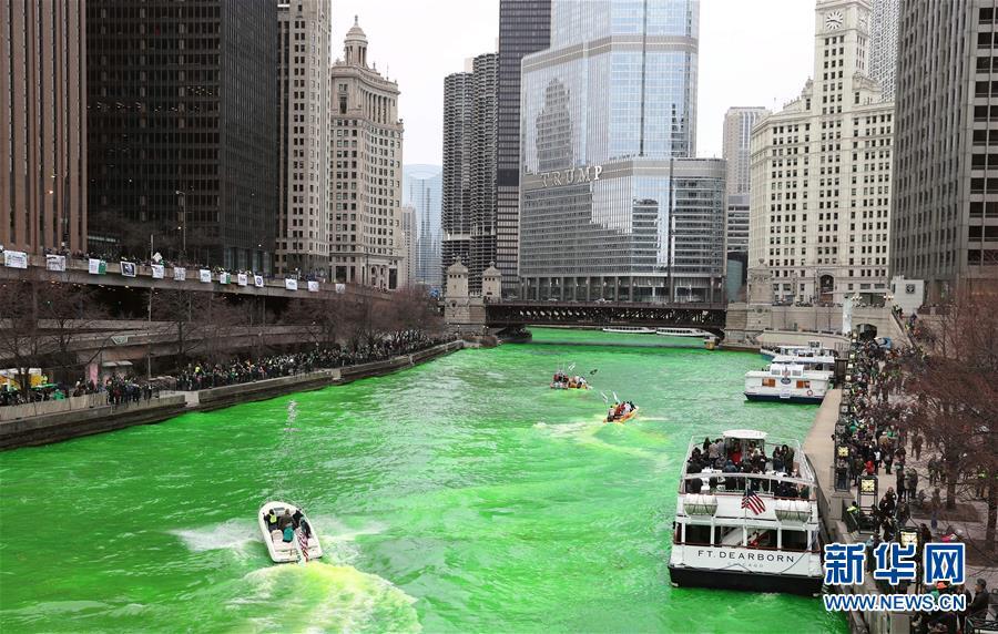 芝加哥市民庆圣帕特里克节 把芝加哥河染