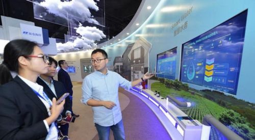 中国·新濠天地娱乐平台物联网开放实验室二期建设下半年启动