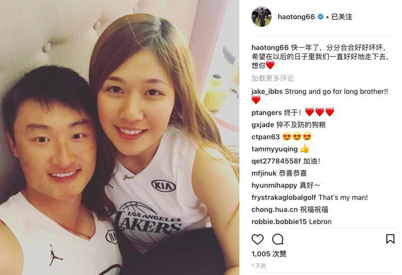 李昊桐社交媒体公布恋情 女友丁子云同为高尔夫球好手