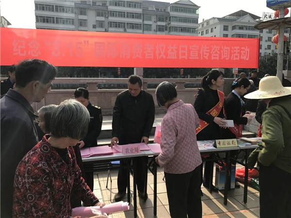 龙岩武平县农业局开展3.15农资打假宣传咨询活动