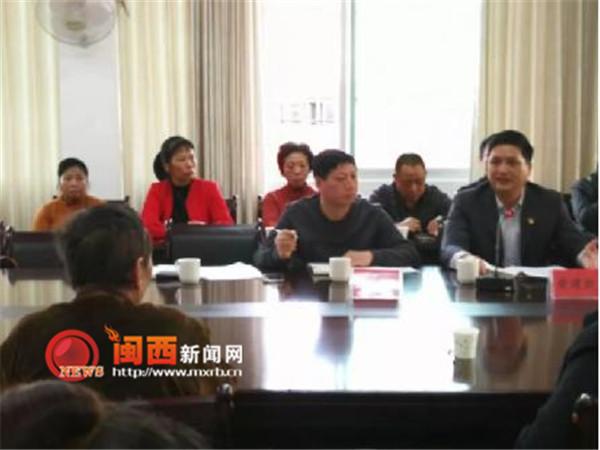 龙岩漳平市各乡镇全面开展代表向选民述职活动
