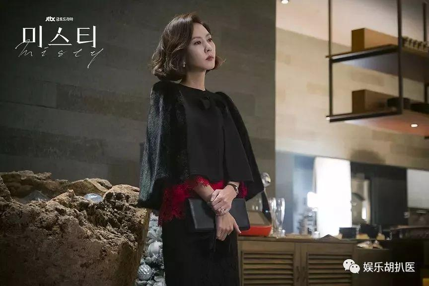 韩剧迷雾高慧兰结局是什么?韩剧迷雾幕后真凶到底是谁?
