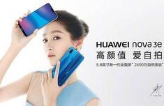 HUAWEI nova 2s降维打击OV新机,高性能和全面屏你选谁?