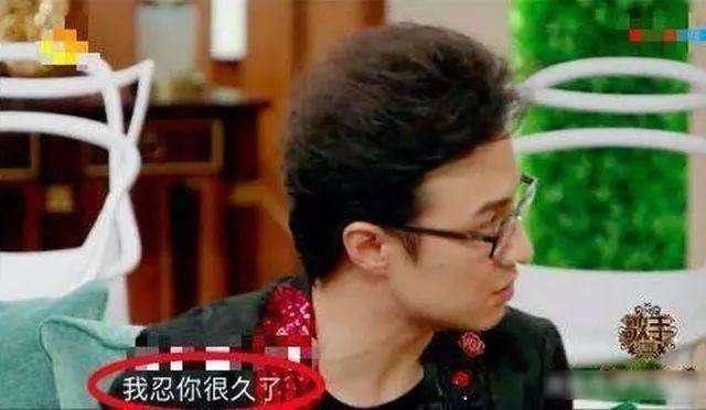 汪峰:花花,听说我和你吵架啦?双方均已否认不和传闻