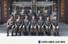 gd李敏镐新兵训练营军装照曝光变胖 权志龙左手疑受伤