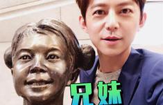 """何炅与民间""""妹妹""""相认,这年头连雕像都要赶通告了!"""