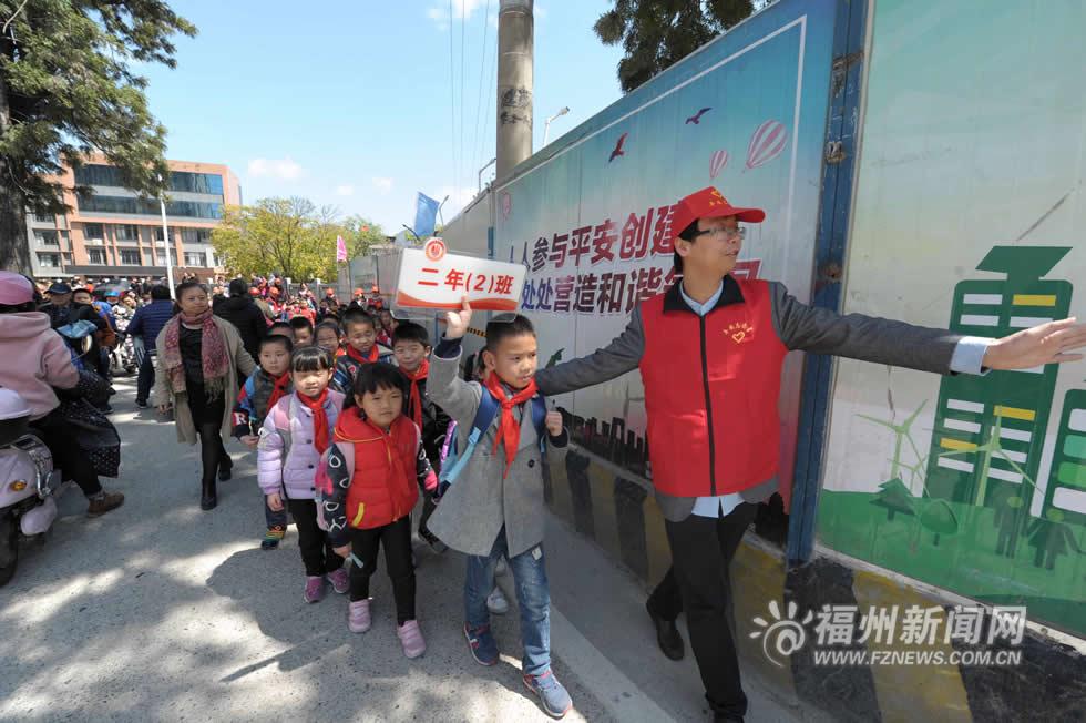 """福州新店小学有一支教师家长""""红马甲""""志愿者队"""