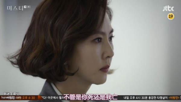 韩剧迷雾misty一共多少集 16集大结局揭开高慧兰的秘密
