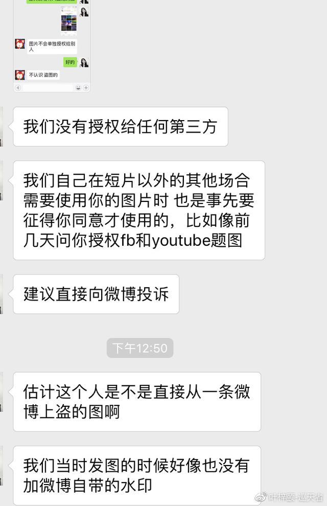 文章微博道歉原文_黄子韬因未经授权使用图片而道歉,原创作者不接受并称被恶心 ...