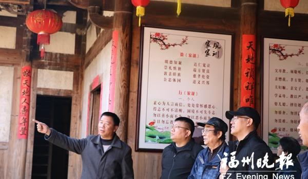 """永泰庄寨入选""""中国传统建筑文化旅游目的地"""""""