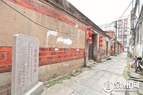 老范志大厝:藏于泉州闹市中心的名医古厝