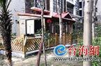 漳州香榭花都 有住户在公共用地上盖简易房屋