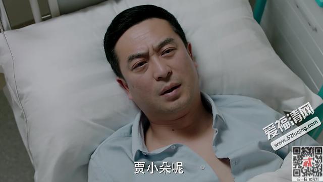 美好生活:边志军惹事入牢房,徐天拦下所有债务偿还!