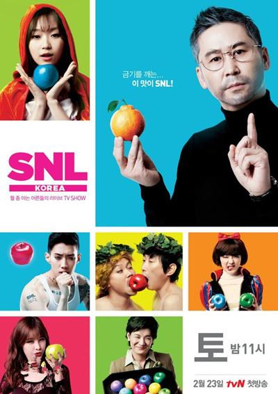 中国版snl嘉宾都有谁?snl是什么节目什么时候播?