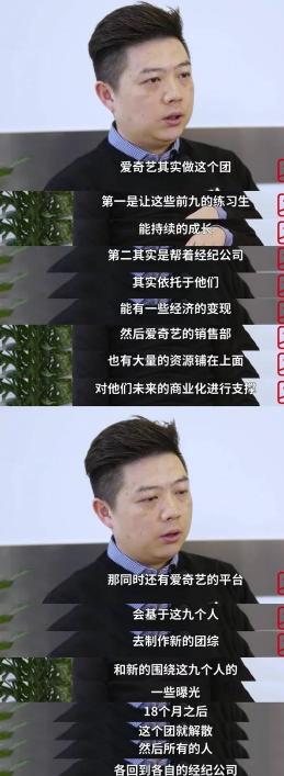 《偶像练习生》最新排名:蔡徐坤再度登顶第一 陈立农第二