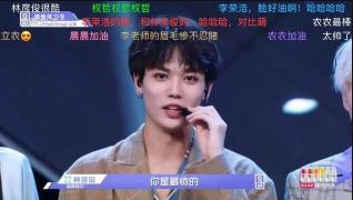 《偶像练习生》九人团人选已确定?蔡徐坤C位出道 林彦俊遭淘汰?