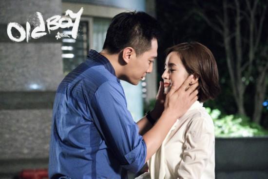 老男孩33集:小欧吴争恋爱遭欧校长反对 萧晗撞见吴争小欧约会
