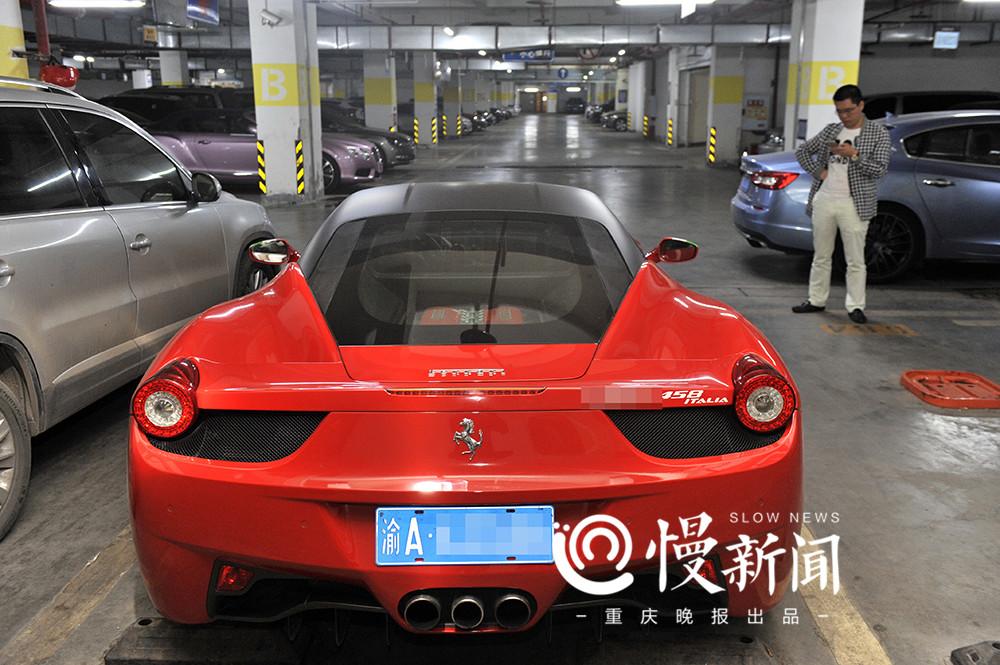 重庆一男子买事故法拉利没拿到赔偿 反遭车商索赔近千万