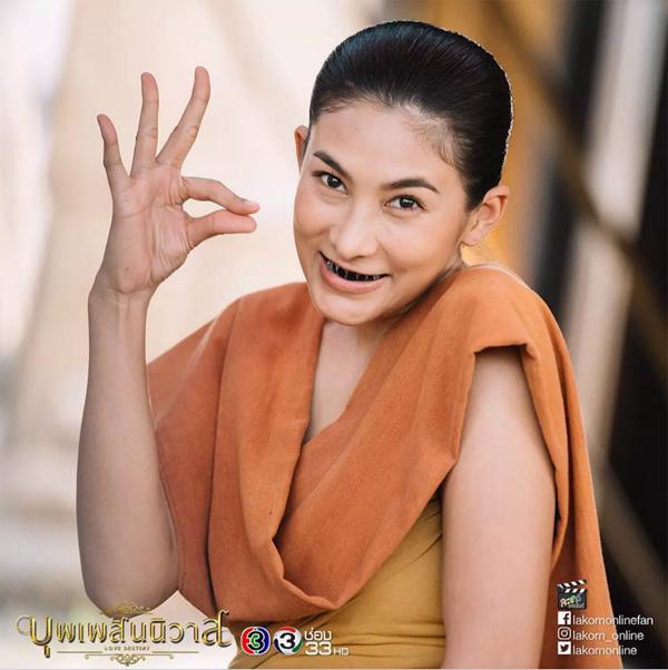 泰剧《天生一对》中的仆人为何都是黑牙?以黑为美的槟榔文化