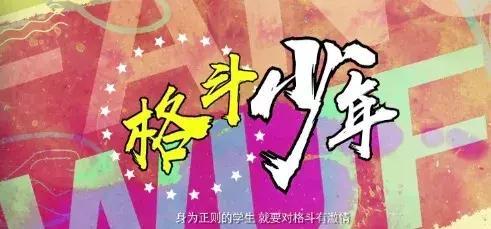 鹿晗关晓彤定情剧要播!俩北京人儿竟然谈了一场台湾偶像剧的恋爱