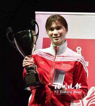 国际剑联重剑世界杯大奖赛举行 福州女剑客林声摘银