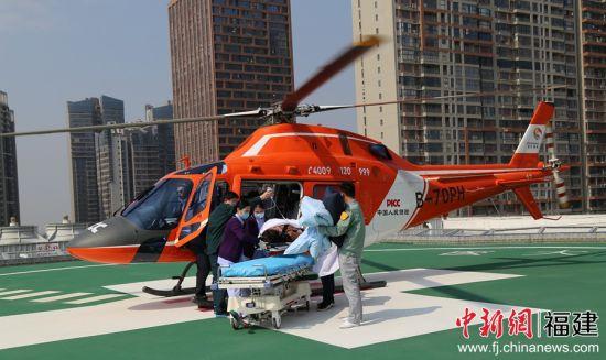 福建保险行业启用首例直升机空地一体救援危急病人