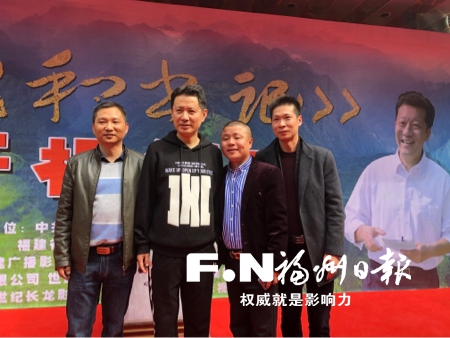 电影《政和书记》在建阳开机 著名导演宁敬武执导