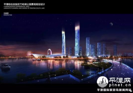 """平潭竹屿湾开展生态整治与修复 打造""""城市新客厅"""""""