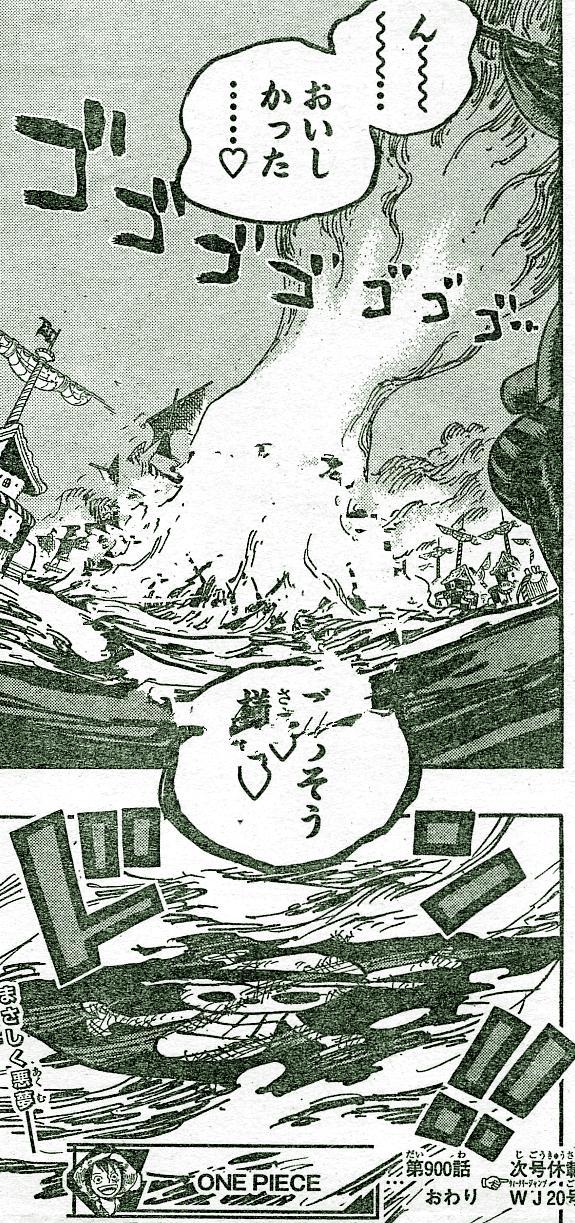 """路飞一伙的海贼旗也飘扬在海洋上,背景的旁白写着大大两字""""恶梦""""!所以到底情况如何,会不会是制造的幻象,又或者已经逃离,海贼旗只是尾田故意用的叙事手法,所谓的障眼法呢? 本文来源:【酱铺漫画】版权归原作者所有"""
