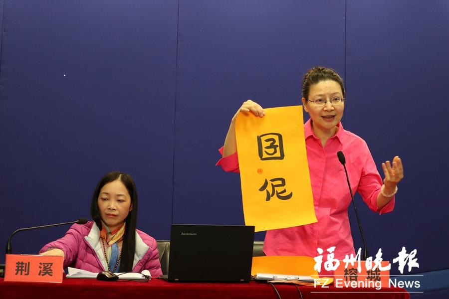"""""""福州地名诗选""""诵读沙龙昨日在省图书馆进行"""