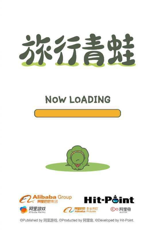 阿里代理《旅行青蛙》推出全新玩法的中文版,玩法会是什么