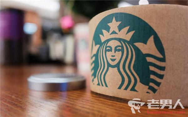 星巴克咖啡回应致癌是真的吗怎么回事 什么是丙烯酰胺
