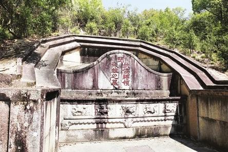抗倭名将张经墓 藏身福州校园