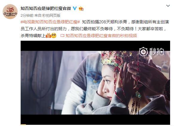 《知否》杀青特辑:赵丽颖婚服礼冠曝光,脸被划伤眼里带泪惹人疼