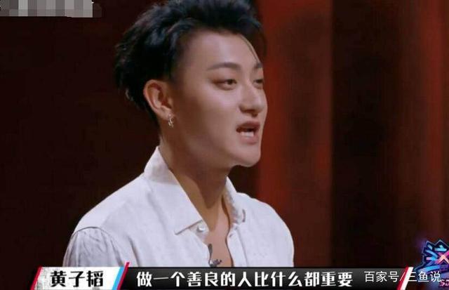 吴亦凡鹿晗张艺兴黄子韬年收入差距惊人, 而他已经去赚美金去了!