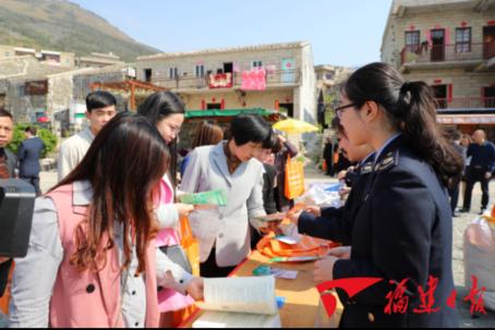 平潭实验区举办第27个全国税收宣传月启动仪式