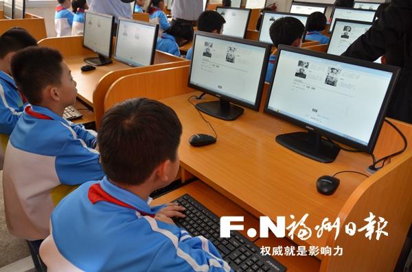 福州台江区:网上祭英烈 缅怀忠骨魂