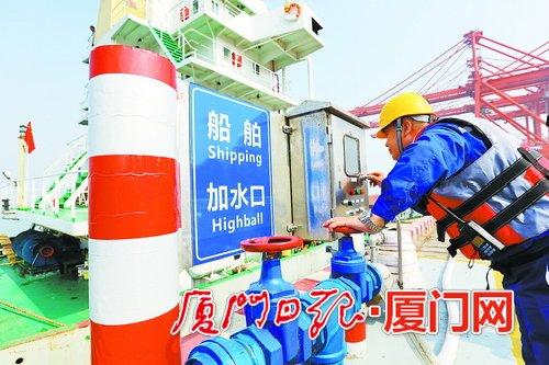 福建新闻网港首个船舶海水岸供体系正式启用